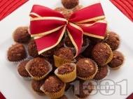 Какаови бонбони (трюфели, топчета) от бисквити, какао, масло и орехи